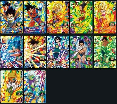 Super Dragon Ball Heroes UM6 SR/CP/R/C Complete Set 68Card Japanese