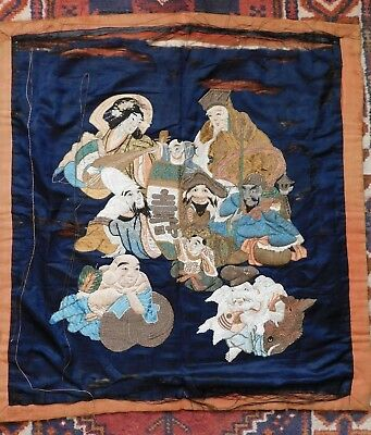 Antique Japanese Embroidered Silk Panel, Figures / Deities, Gold / Couched Work