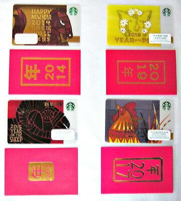 4 STARBUCKS 2019 CHINESE NEW YEAR of PIG + 2017 2015 2014 Gift CARDS + 4 SLEEVES