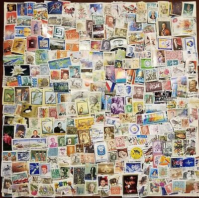 World, lot of 5000 ALL Different worldwide stamps, Off paper,mint,used