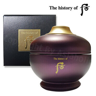 The history of Whoo Hwanyugo Imperial Youth Cream 4ml (1pcs ~ 10pcs) Newist Ver