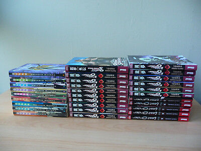 Mangas Gunnm + Gunnm Last Order + Other Stories collection complète VF