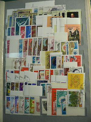 Russia/USSR Used/CTO stamp lot #18