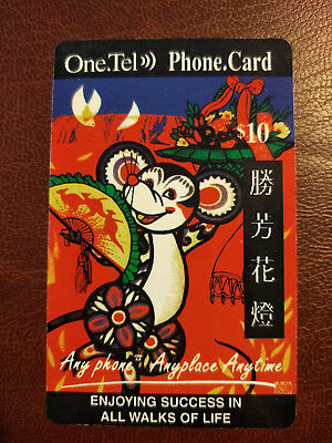 Used $10 One. Tel Chinese New Year Enjoy Success in all Walks of Life  Phonecard