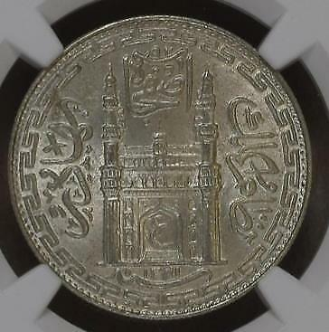 India Hyderabad State AH1341//12 Rupee NGC Graded MS 64