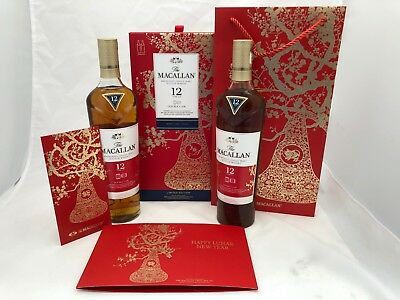 The Macallan 12 Year Old Double Cask Chinese New Year 2 x 700mL 2019 Ltd Edition