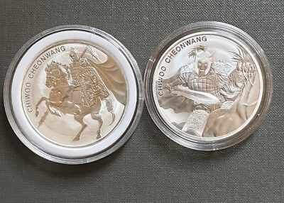 2017 & 2018 1oz Chiwoo Cheonwang South Korea Silver Bullion Medal