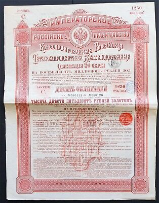 Russia - Consolidated Russian Railroad -3rd serie-4% Gold bond-1890- 1250 rb