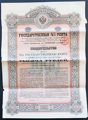 Russia - Imperial Russian Government 1902 - 4% bond for 1000 roubles