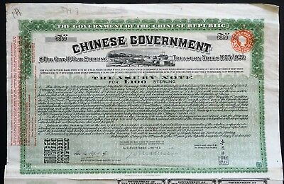 China - 8% Chinese Government 1925/1929 - gold bond for 100 pounds -Vickers-