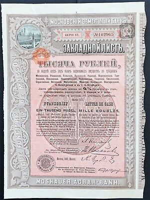 Russia - Moscow Agriculture Bank 1900-4,5% bond for 1000 roubels-view of Kremlin