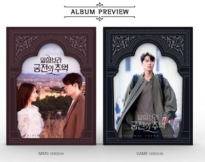 [Memories of the Alhambra] OST 2018 Korea TVN Drama O.S.T(MAIN+Game Ver) CD+ect