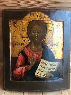 "Antique 19c Russian Orthodox Hand Painted Wood Icon "" Christ Pantocrator"""