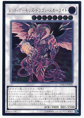 DOCS-JP046 - Yugioh - Japanese - Scarlight Red Dragon Archfiend - Ultimate