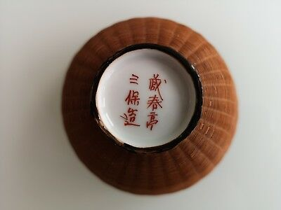 Antique Chinese Signed Handpainted Bowl Rare Possibly Republic Period
