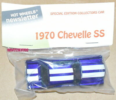 Hot Wheels Newsletter Baggie 1970 Chevelle Ss 8Th Annual Convention