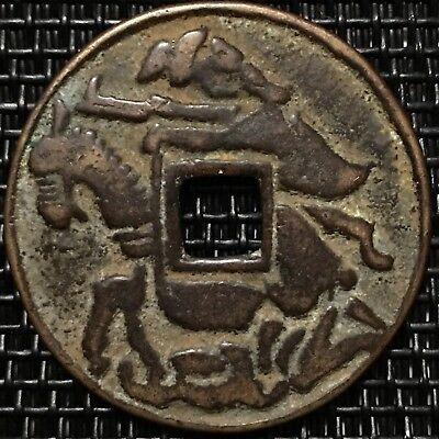 960-1279 AD Song Dynasty, General Yan Jiang Yue Yi (燕將樂毅), Old Chinese Coin.