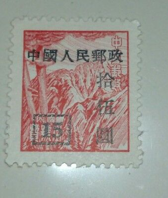 Briefmarken China Asien Lot Ungestempelt Postfrisch