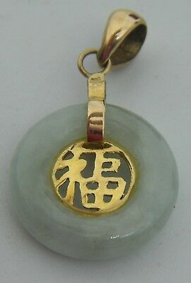 A Vintage Chinese Jade Pendant Set In 14ct - 585 Grade Gold!