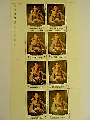 8 Stamps of Napolen Bonaparte  issued by Emirate Ras Al Khaima