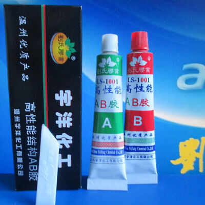 3DE7 A+B Resin Adhesive Glue with Stick Spatula For Super Bond Metal Wood