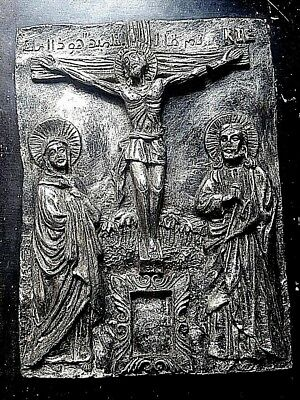 Vintage Religious Wall Christ Crucified & Mary mother Jesus made of Egypt