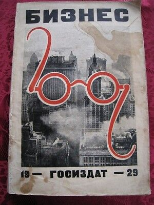 RARE! Russian book. A.Rodchenko. Business. Collection of the Constructivists
