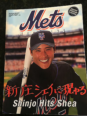 Mets Magazine 2001 Volume 40 Issue 2 Shinjo Cover