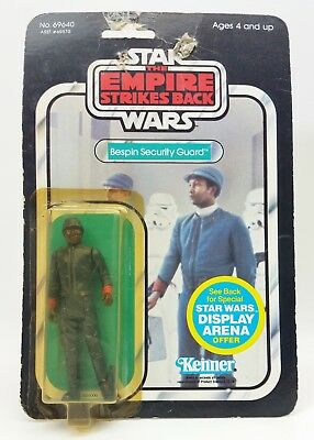 1981 Star Wars Empire Strikes Back Bespin Security Guard Action Figure No. 69640