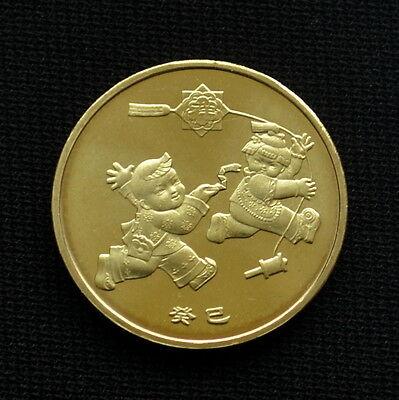 China Zodiac commemorative coin 1 Yuan (Year of the Snake) 2013. UNC
