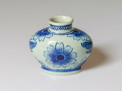 Antique Chinese Porcelain Snuff Bottle Vase Marked Ming Dynasty 17th Century