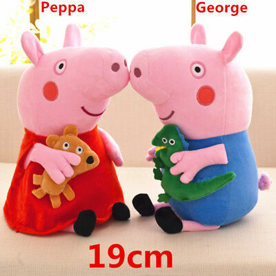 19cm Peppa Pig George Family Plush Soft toy Gifts Character Doll Figures Stuffed