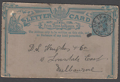 Victoria TPO - 1890 Folded Letter Card cancelled TPO16-Up1