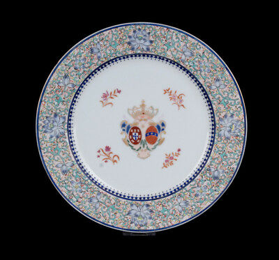 China 20. Jh. Wappen Teller -A Chinese Armorial Porcelain Plate - Chinois Cinese