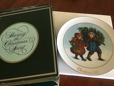 NEW vintage collectable AVON Christmas Plate 1981 -22k lined-approx 22cm in size