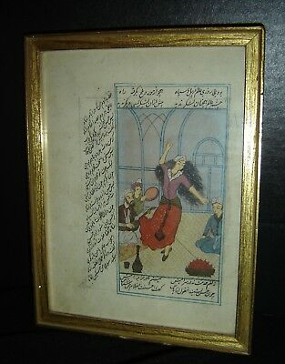 Antique Islamic Persian Manuscript Painting Signed Double sided Superb.