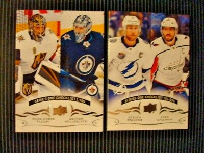 2018-19 Ud Series One - You Pick 10 Cards From Base Set Cards **cards #1-200**