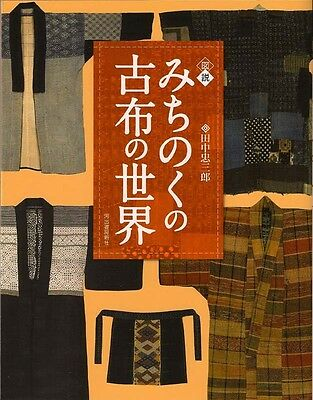 MICHINOKU NO BORO Antique Japanese Folk Clothing INDIGO SASHIKO RAGS Mingei Book