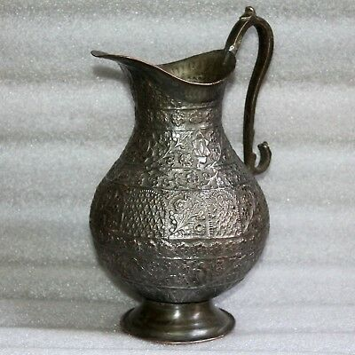 Old 1900s Antique Beautiful Hand Engraved Floral Design Islamic Copper Water Jug