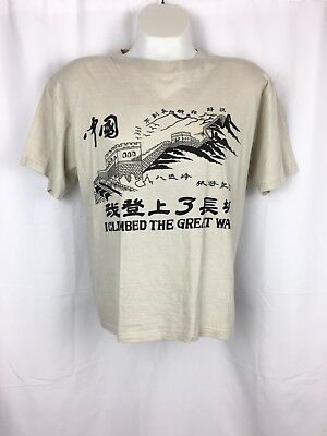 b10e81d6 Vintage Great Wall of China I Climbed The Great Wall T Shirt Size Large  Tourist