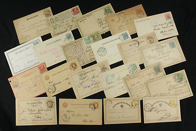 Lot of 21 Very Scarce Austria Franz Josef Postal Cards Collection w/Early ++