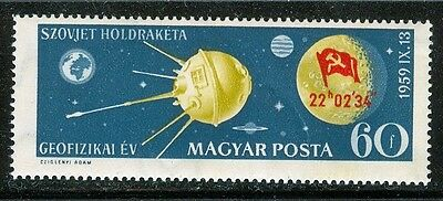 HUNGARY-1959. Landing of Lunik 2 on moon - Space MNH!!! Mi 1626