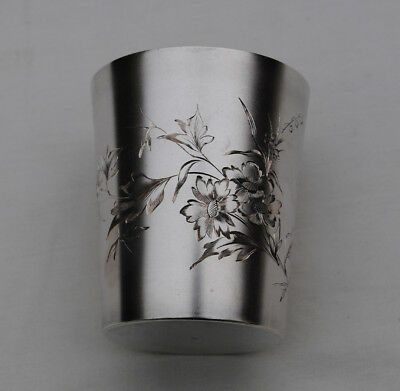ANTIQUE FRENCH STERLING SILVER Wine Cup, Timbale or Beaker Cup ART NOUVEAU FLOWE