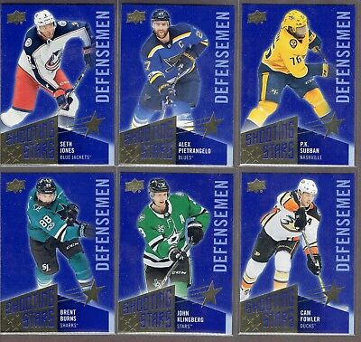 2018-19 Upper Deck Series 1 SHOOTING STARS **YOU PICK** Pack Fresh