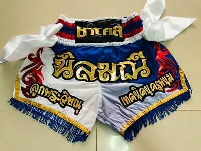 LUMPINEE   Retro Muay Thai Boxing Shorts RTO483