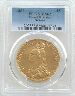 1887 Queen Victoria Jubilee Head £5 Five Pound Sovereign Gold Coin PCGS MS62