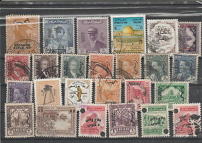 Irak Iraq ältere Briefmarken old Stamps Angebot Br.1040