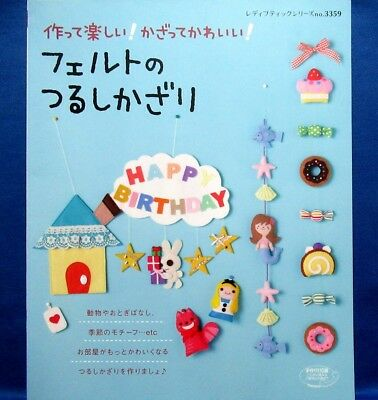 Pretty! Felt Hanging Decoration Goods /Japanese Handmade Craft Pattern Book