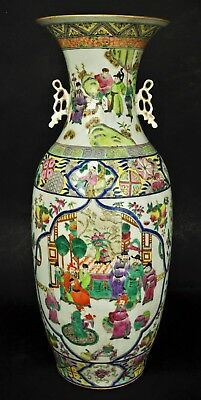 Chinese Famille Rose Porcelain Vase - Late 19th Century Qing Guangxu Period