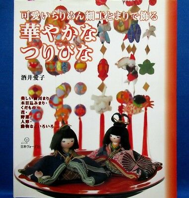 Pretty Chirimen Work - Hanging Decoration /Japanese Craft Pattern Book